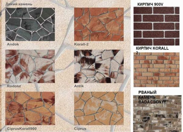 Гибкий камень: сравнение отделочных материалов