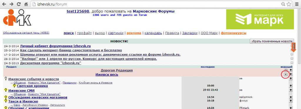 izhevsk ru марковский