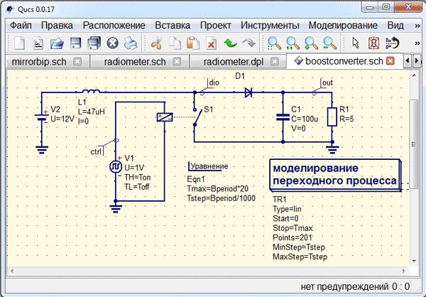 Qucs - почти универсальный симулятор электронных цепей