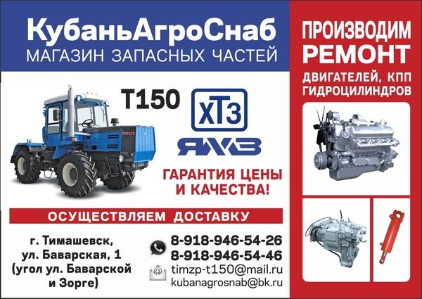 Статьи | fermer.ru - фермер.ру - главный фермерский портал - все о бизнесе в сельском хозяйстве. форум фермеров.