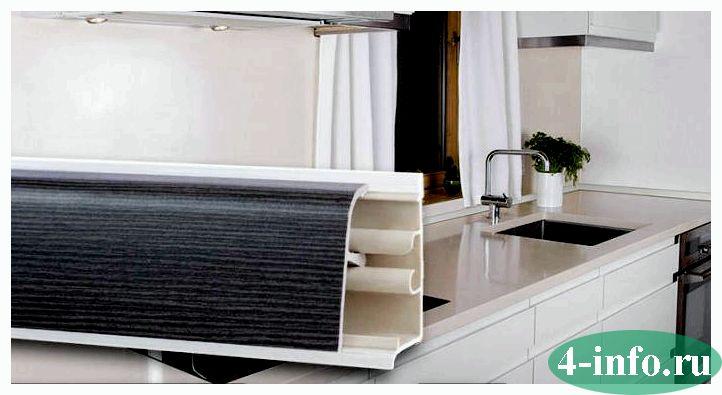 Как установить плинтус на кухонную столешницу: советы и рекомендации