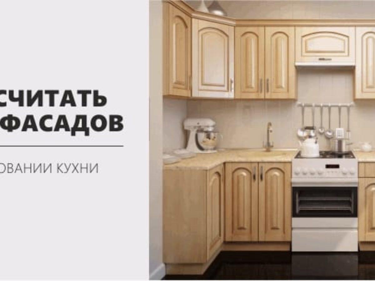 ⚒ кухонные фасады из массива дерева: виды, преимущества, особенности производства