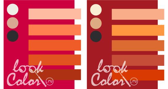 сочетание цветов с оранжевым цветом