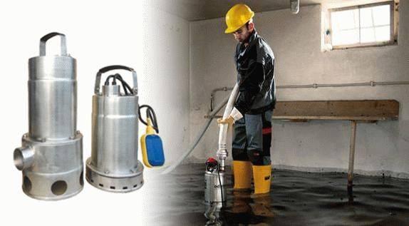 Выбираем погружной насос для откачки загрязненной воды с ровного пола насухо