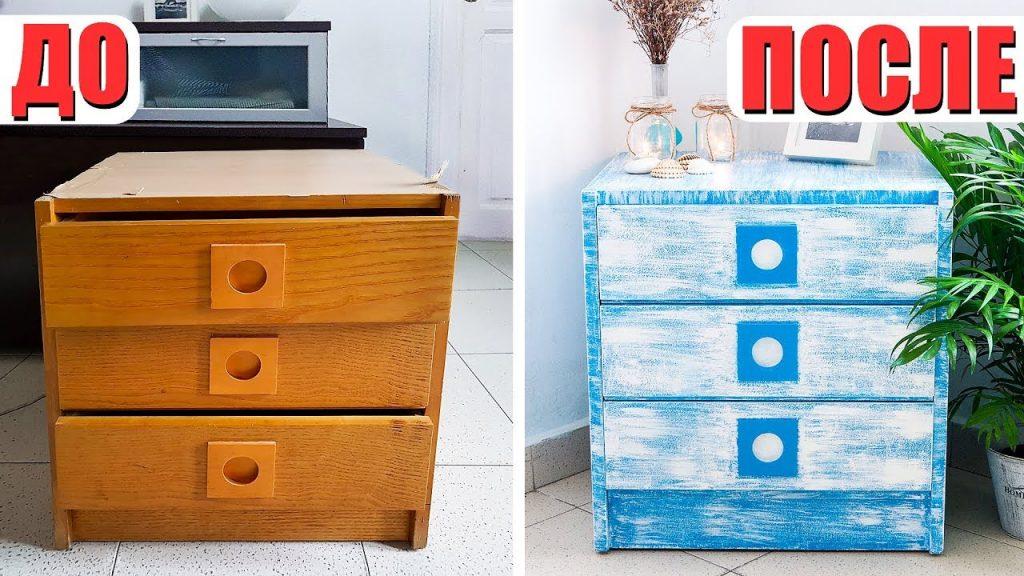 ремонт и реставрация мебели