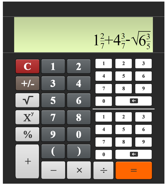 Кредитный калькулятор онлайн рассчитайте прямо сейчас!
