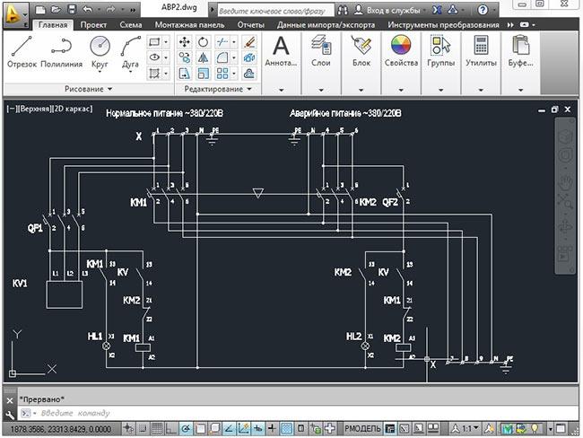 Программы для рисования схем - основы электроники