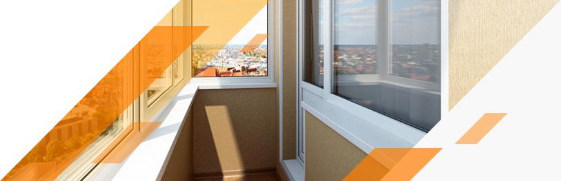 Что лучше: застеклённый балкон или открытый? -