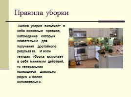 Кладовая на кухне: идеи для организации домашней кладовой (50 фото)