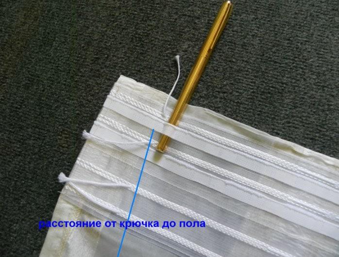Как пришить ленту к шторе: пошаговая инструкция