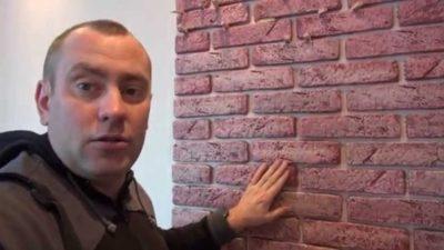 как сделать кирпичную стену своими руками