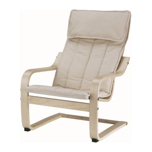 Как мы купили кресло качалку в икеа. отзыв. фото. цена