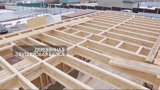 Деревянные двутавровые балки перекрытия: пошаговая инструкция изготовления | строительство. деревянные и др. материалы