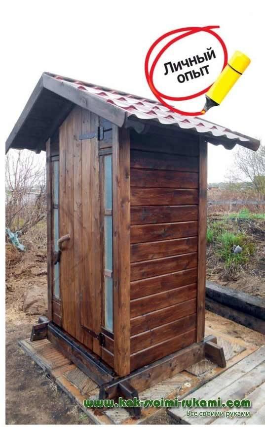 яма для туалета на даче своими руками