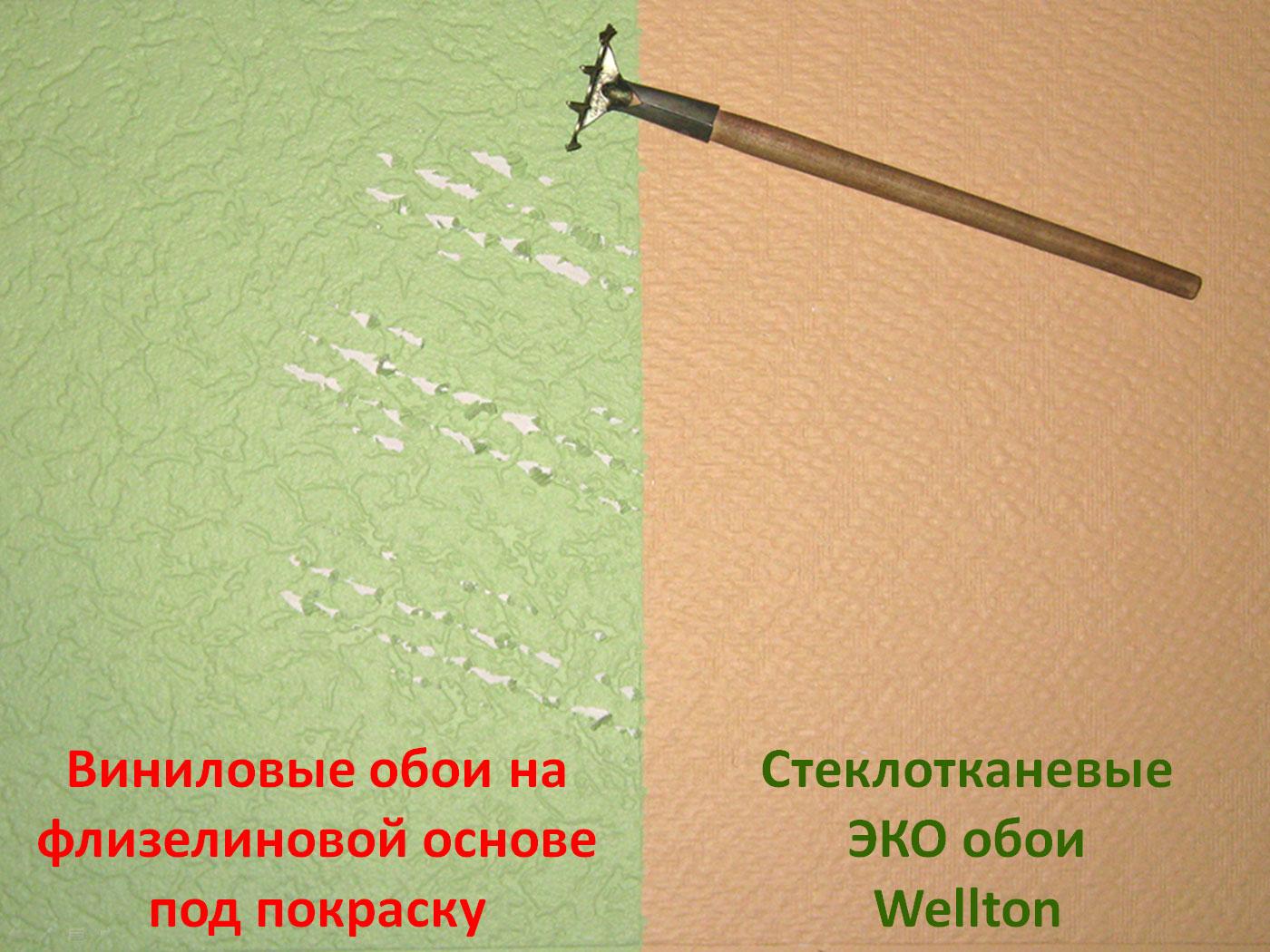 Обои под покраску: современные идеи оформления, 75 фото в интерьере