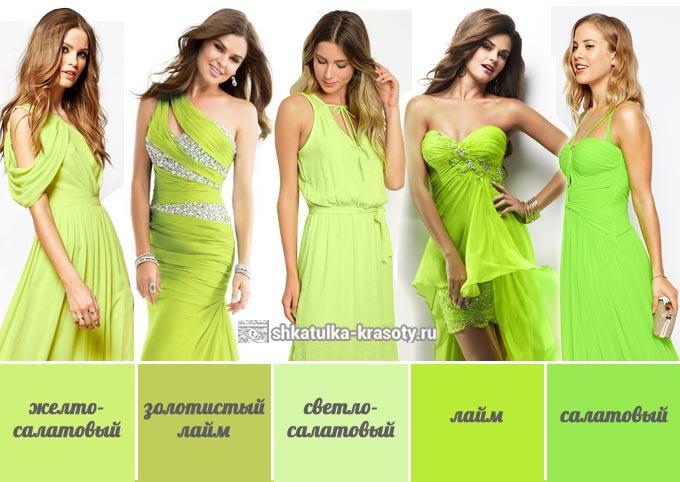 Зеленый цвет: значение, применение, сочетание