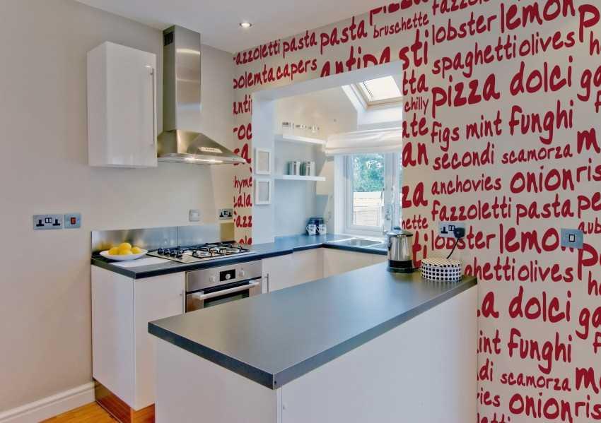 Картины в интерьере кухни: 205+ (фото) видов на стену