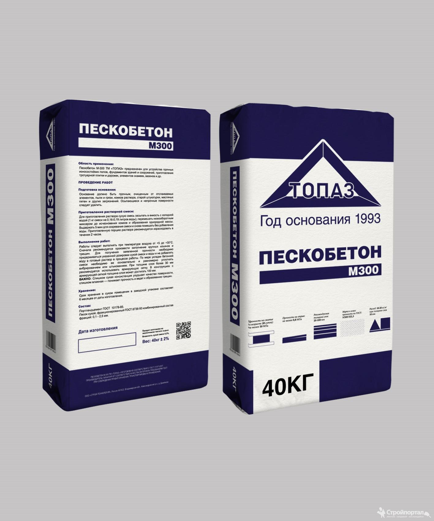Бетон м300: характеристики и область применения