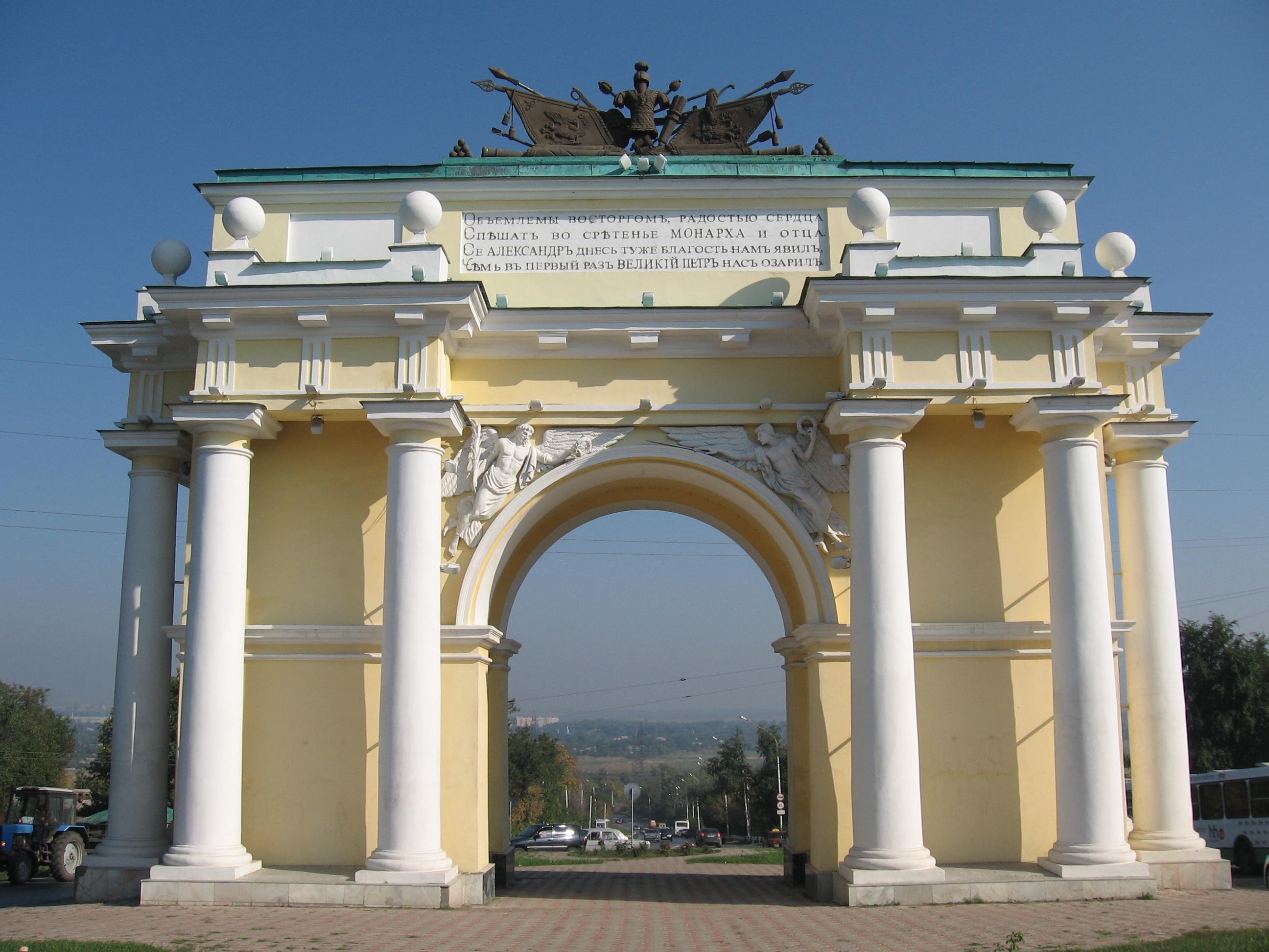 арка квадратная межкомнатная