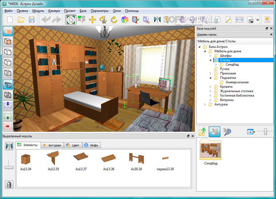 Планировка квартиры: 120 фото простых и грамотных проектов | интерьеры планировки квартир