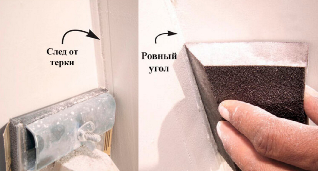 Ошкуривание стен после шпаклевки: чем шкурить и шлифовать, какой шкуркой зачистить, шлифовка наждачкой, как правильно затирать