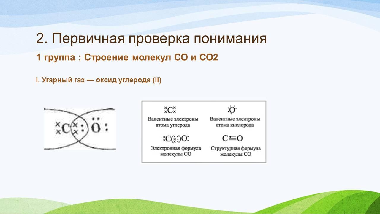 Инертные и активные защитные газы, их смеси   сварка и сварщик