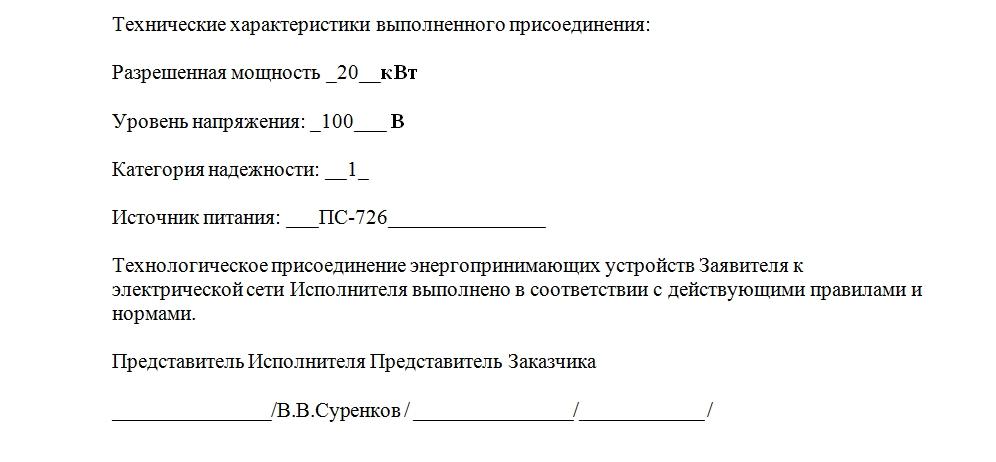 Постановление правительства рф от 10.03.2020 n 262