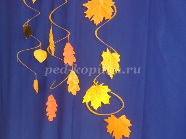 композиция из осенних листьев