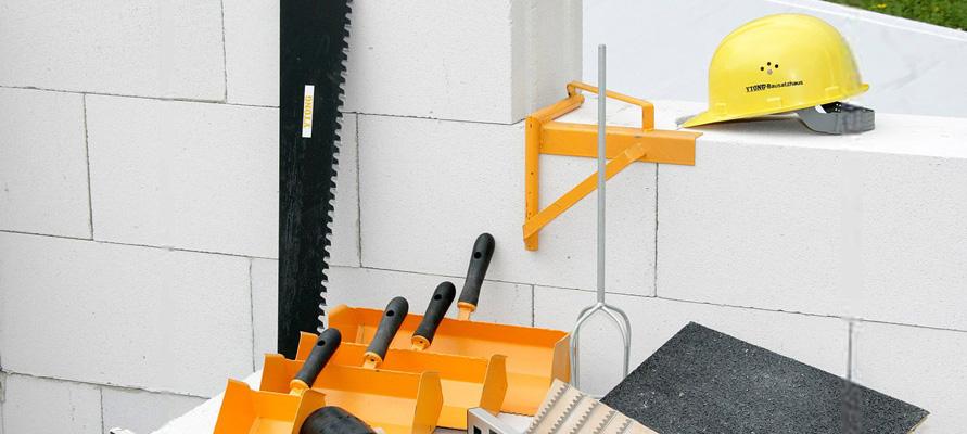 Стеновые газобетонные блоки в москве - купить блоки для строительства по низкой цене