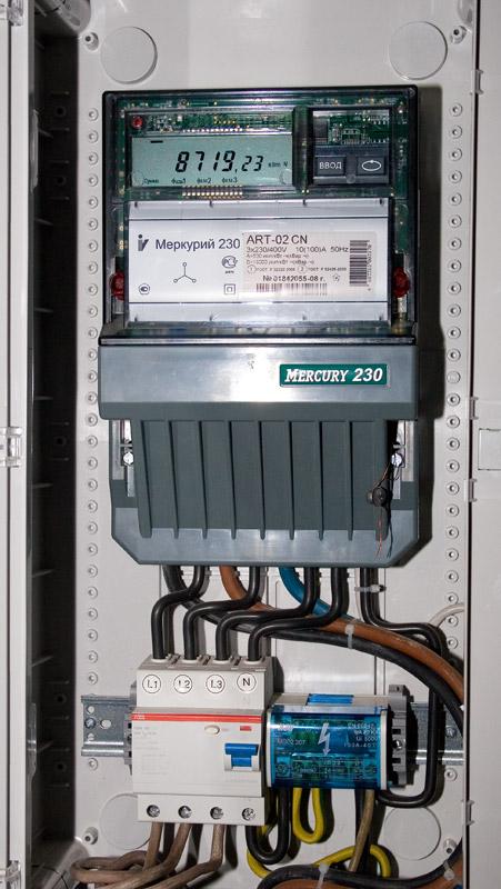 29144-07: меркурий 231 счетчики электрической энергии трехфазные статические - производители и поставщики