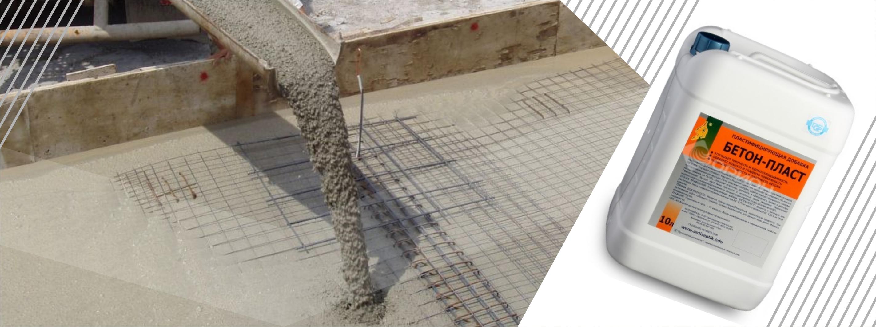 Добавки для цемента – полный справочник строителя (9 фото, 15 видео, 1 таблица)