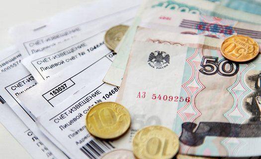 Тарифы мосэнергосбыта на электроэнергию в 2020 году в москве и московской области