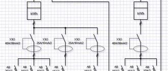 Как читать однолинейные электрические схемы - морской флот