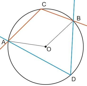 Прямоугольный треугольник. онлайн калькулятор