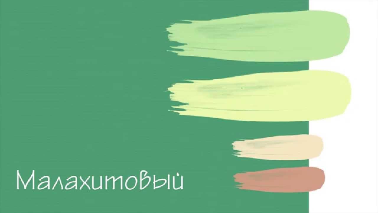 Зелёный цвет — википедия. что такое зелёный цвет