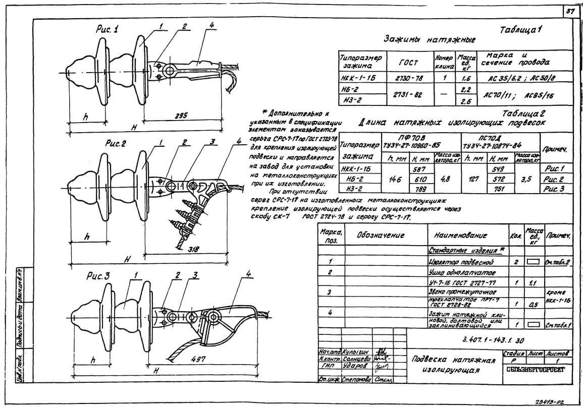 Кабельные линии в отличие от воздушных чаще применяются в строительстве | инженерные сети и коммуникации