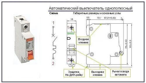 Автомат с16 на какую мощность. таблица для расчета мощности автомата при электромонтажных работах