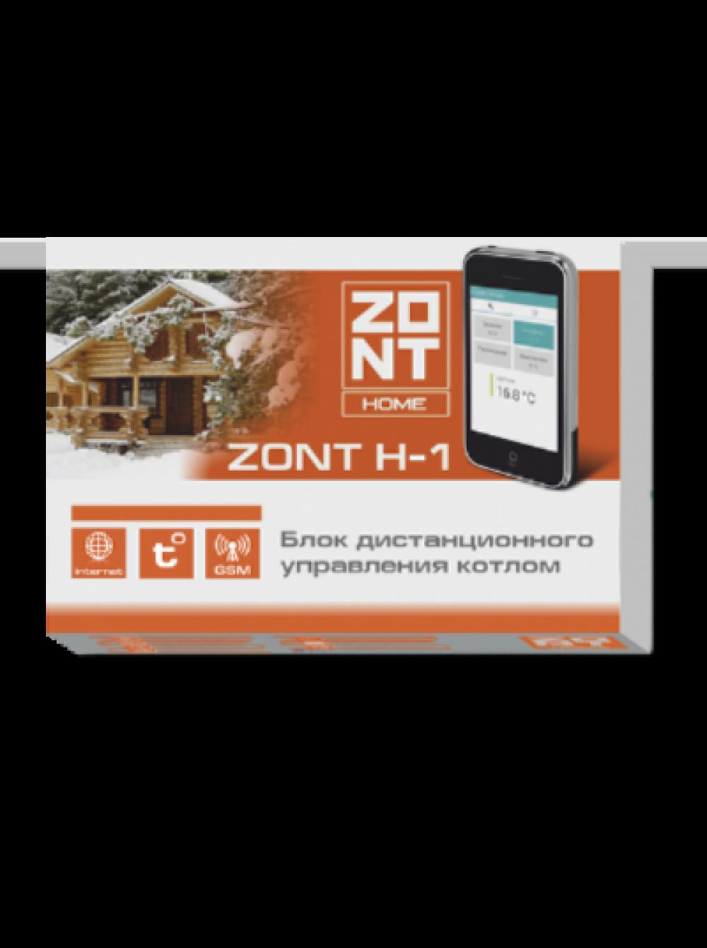 Zont.online.ru личный кабинет