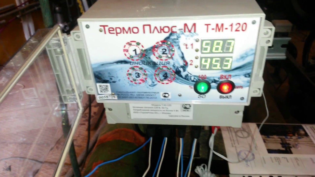 Акващит гидроизоляция отзывы - строительные материалы - первый независимый сайт отзывов россии
