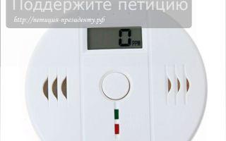 Датчики угарного газа: характеристики, разновидности, выбор и установка