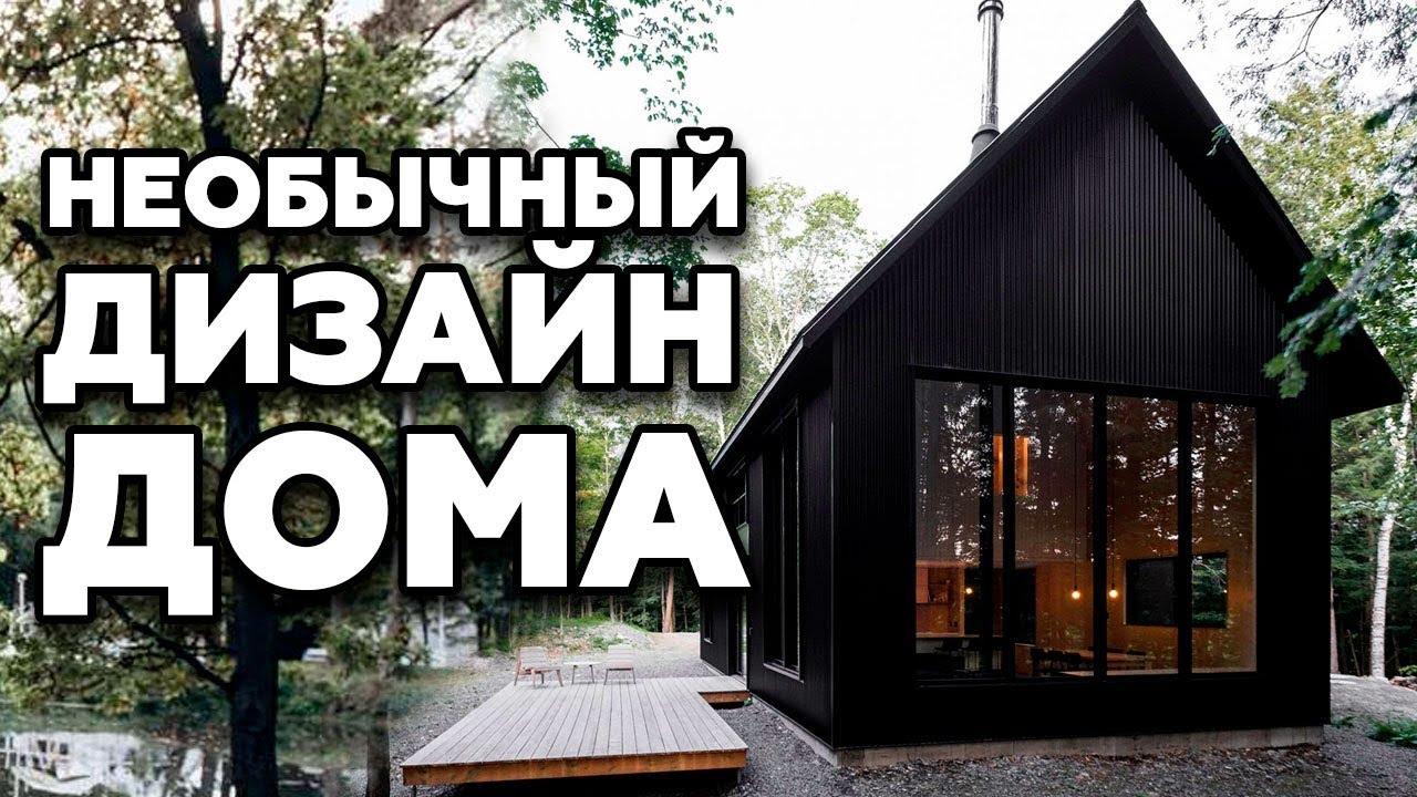 Маленький каркасный домик своими руками