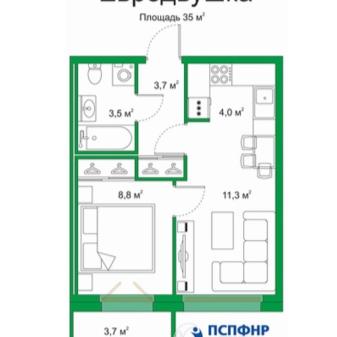 Квартира 40 кв. м. – современные идеи дизайна, зонирование, фото в интерьере