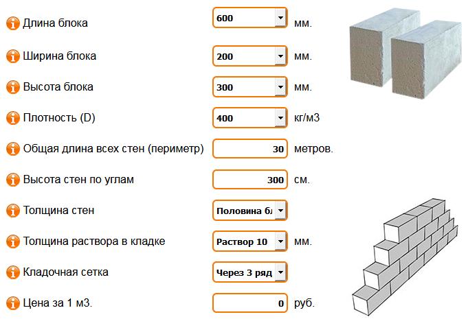 Стоимость дома из пеноблоков 10х10: вес 600х250х100, сколько надо, 100 кв м, видео-инструкция по монтажу своими руками, фото