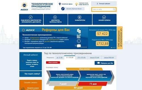 О филиале - филиал пао «моэск» - московские кабельные сети