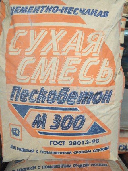 готовая цементная смесь