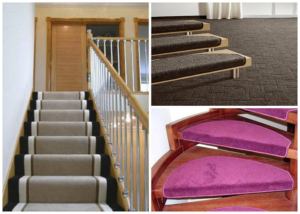 ковровые накладки на ступени лестницы