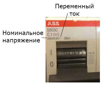 расчет мощности автомата