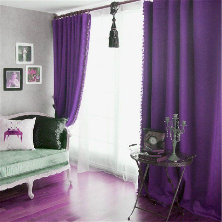 лиловые шторы