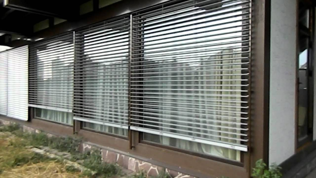 Наружные жалюзи на окна - особенности конструкций и применяемые типы креплений