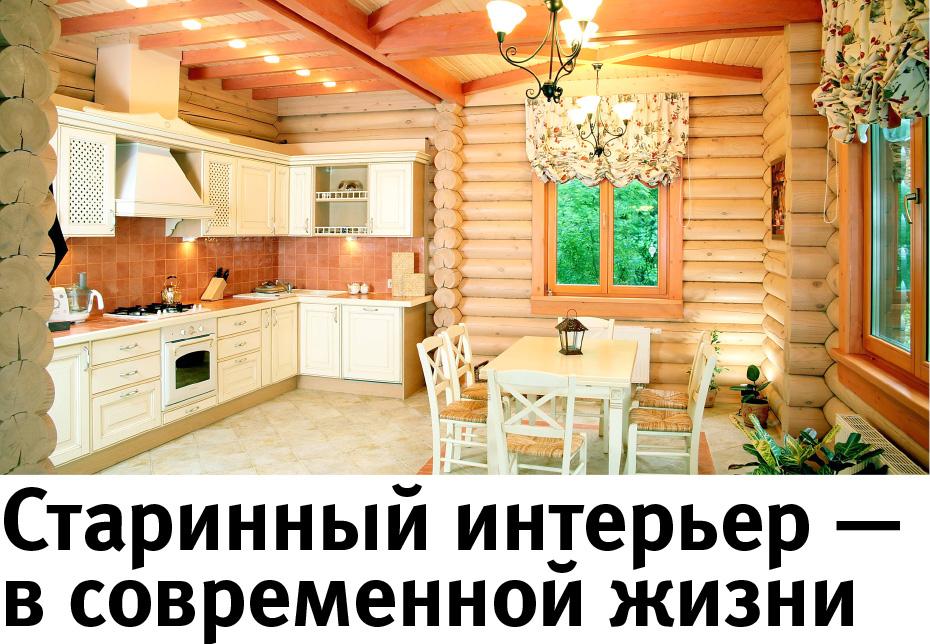 Декор русской избы: особенности, интересные факты и описание